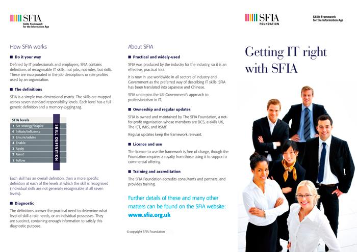 SFIA v4 leaflet